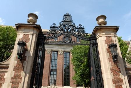 Cambridge, MA, July 2008, Harvard University Library Gate
