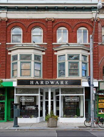 old fashioned hardware store, Abany, 2007