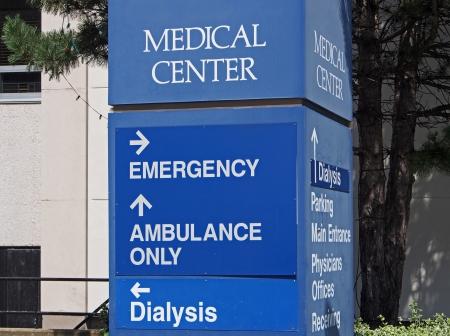 Hospital direction sign, Cleveland,  2013