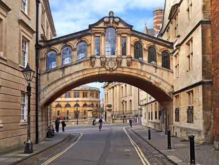 Oxford University, Bridge of Sighs, 2016
