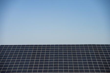 Solar panels Reklamní fotografie