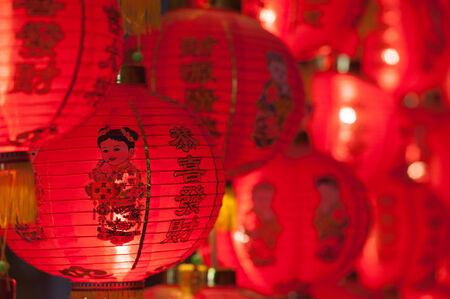chiness: Red Chiness Lantern Hanging like a Curtain Stock Photo