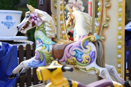 "The small amusement park ""Bohemian Prater"" in Vienna, Austria, Europe Stock Photo"