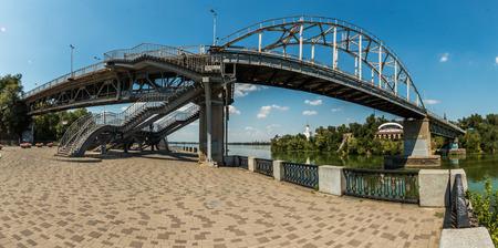Picture, panoramic photo wallpapers landscape top view spring city Dnieper, Ukraine Banco de Imagens