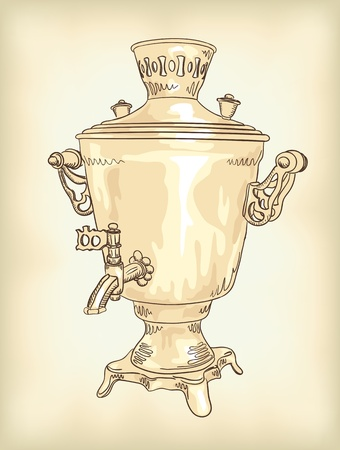 decorative urn: Russian samovar. Vintage vector illustration. Illustration