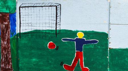 hoarding: painted by children hoarding