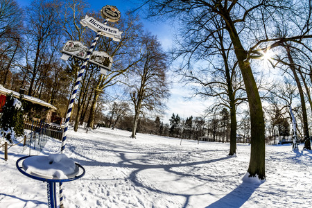 wide angle lens: Winter photo with the wide angle lens Stock Photo