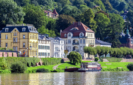 multi family house: Located on the river Neckar in Heidelberg