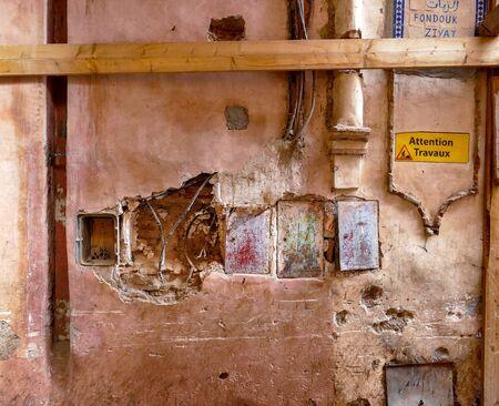 House wall in Marrakech Фото со стока - 128395897