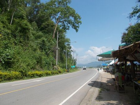 sightsee: Along The Way to Nong Khai  Mountainside