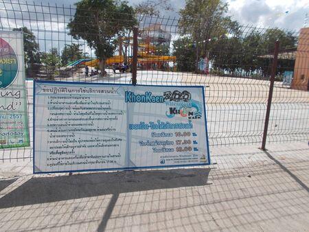 instrucciones: las instrucciones del Caen parque acu�tico.