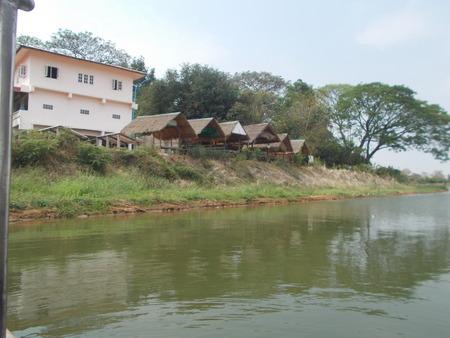 riverside: Riverside at Mahasarakham Stock Photo