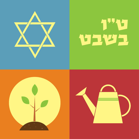 A Vector retro styled illustration of a tree seedling, watering can and Star of David. Text Tu Bishvat on Hebrew, which means the Jewish holiday New Year of the Trees. Square format. Illustration