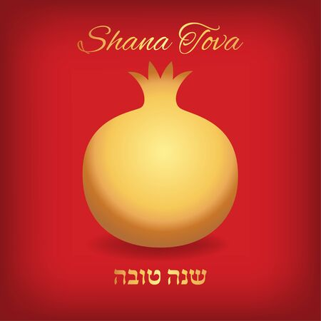 Vector illustration. Stylized golden pomegranate and text in English and Hebrew which means Happy New Year. Deep red background. Square format. Çizim
