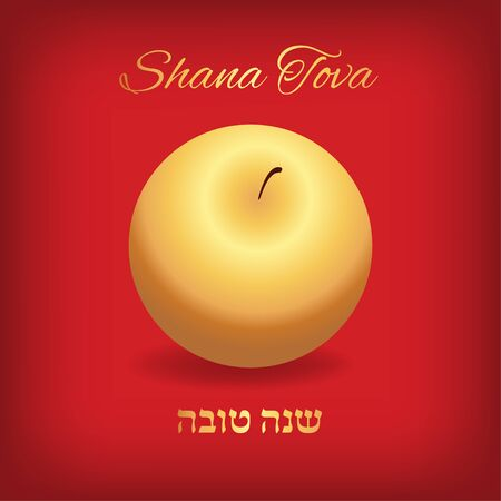 Vector illustration. Stylized golden apple and text in English and Hebrew which means Happy New Year. Deep red background. Square format.