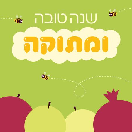 Vector illustration. Bees flying over honey letters. Text in Hebrew which means Have a Good and Sweet Year. Light green background, apples, pomegranate. Square format.