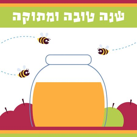 Vector illustration. A glass jar of honey, green and red apples, three flying bees. Text in Hebrew which means Happy and Sweet New Year. Square format. White background.