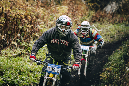 magnitogorsk: Magnitogorsk, Russia -  September 12, 2015: joint downhill athletes during Urals Cup of downhill bike, Magnitogorsk, Russia -  September 12