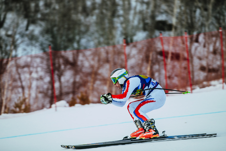 magnitogorsk: Magnitogorsk, Russia -  December 13, 2015: young female athlete in downhill during Russian Cup in alpine skiing Editorial