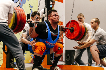 Chelyabinsk, Russia - July 15, 2017: male mongolian athlete powerlifter successful attempt during Ð¡hampionship of Asia on powerlifting