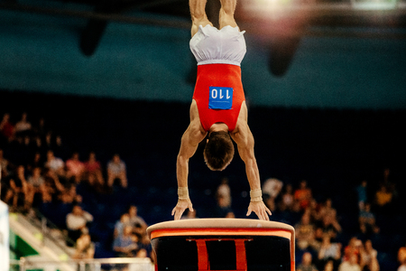magnesia: vault male gymnast to competition in artistic gymnastics Stock Photo