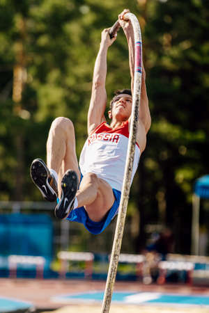Chelyabinsk, Russia - July 24, 2015: Timur Morgunov attempt in pole vault during Championship in athletics in memory of Georgy Necheukhin