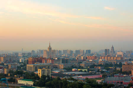 corporate buildings: Sunrise over Moscow city with tall buildings in the photo. Cityscape Editorial