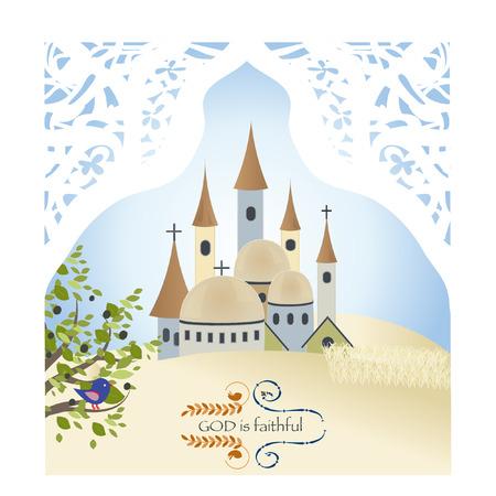 saintliness: Sand Town Olives Old City Jerusalem God Temple Vector Illustration