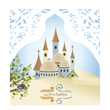 jeruzalem: Sand Town Olives Oude Stad van Jeruzalem God Temple Vector Illustration Stock Illustratie