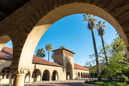 스탠포드 대학의 주요 Camus 에디토리얼