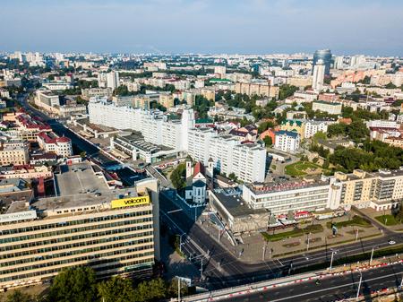 Aerial photo of Minsk Belarus