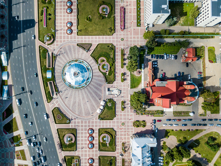 Aerial photo of Minsk Belarus