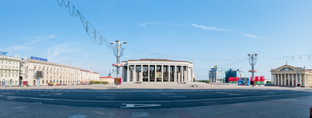 Panorama of Kastrychnickaya Square with the Palace of Respublic