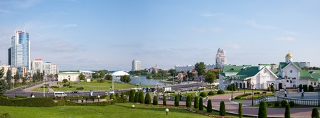 Minsk panorama seen from viewpoint near Svobody Square Editorial