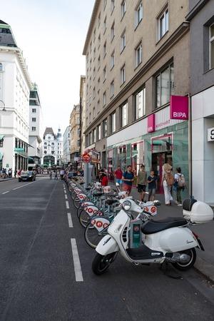 Shared Bikes stand on Vienna street