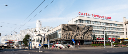 Mixed architectural styles in Minsk historic center with Church