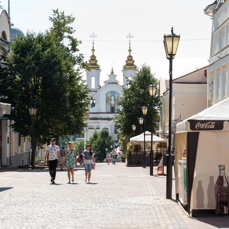 People walking through city square in Vitebsk Belarus