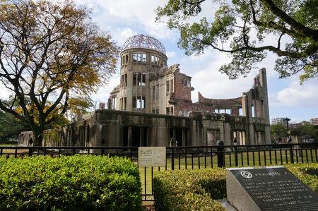 bombe atomique: Atomic Bomb Dome, Hiroshima