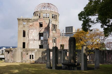 bombe atomique: Atomic Bomb Dome � Hiroshima Banque d'images