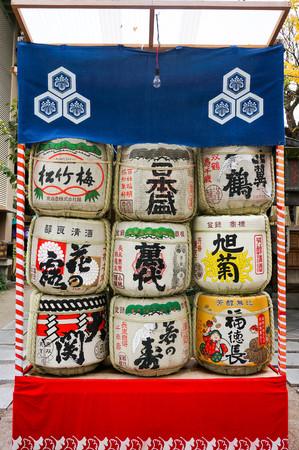 sake: Sake Barrels
