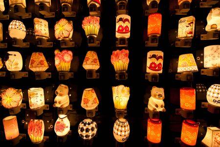 Lamp Stock Photo - 8724749