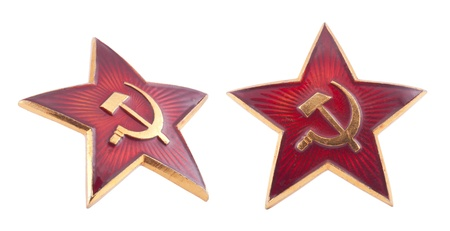 socialism: Soviet red star badge with clipping path Stock Photo