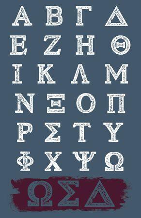 Grunge Greek Alphabet Stock Vector - 9783436