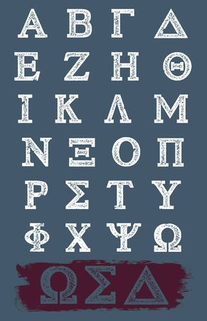 Grunge Greek Alphabet Stock Vector - 9783436