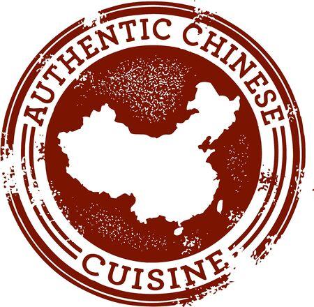 Klassische Authentic Chinese Food Stamp Standard-Bild - 11830281
