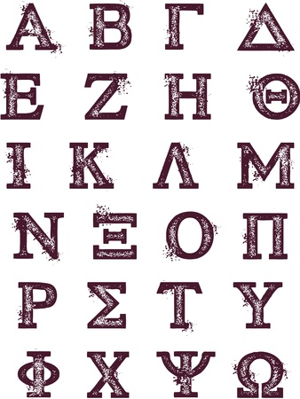 Vintage Distressed Greek Alphabet Letters