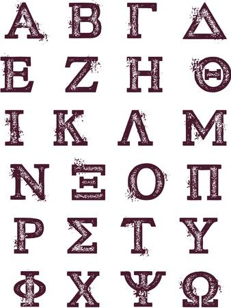 alphabet greek: Vintage Distressed Greek Alphabet Letters