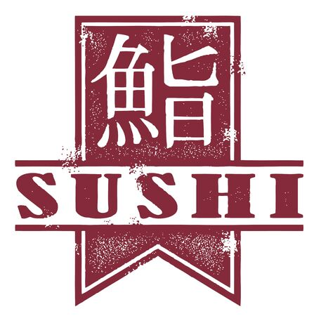 Vintage Style Sushi Stamp Vector