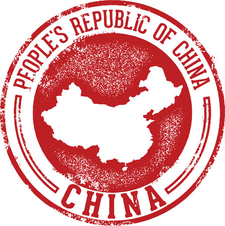 Stamp Chine Pays Voyage Banque d'images - 55754901