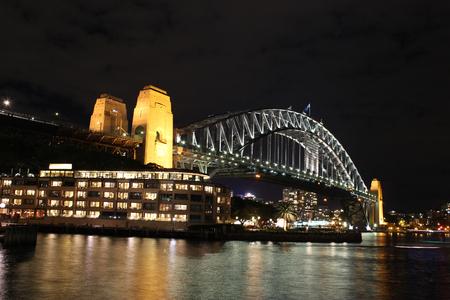 Sydney Harbour Bridge at night Australia